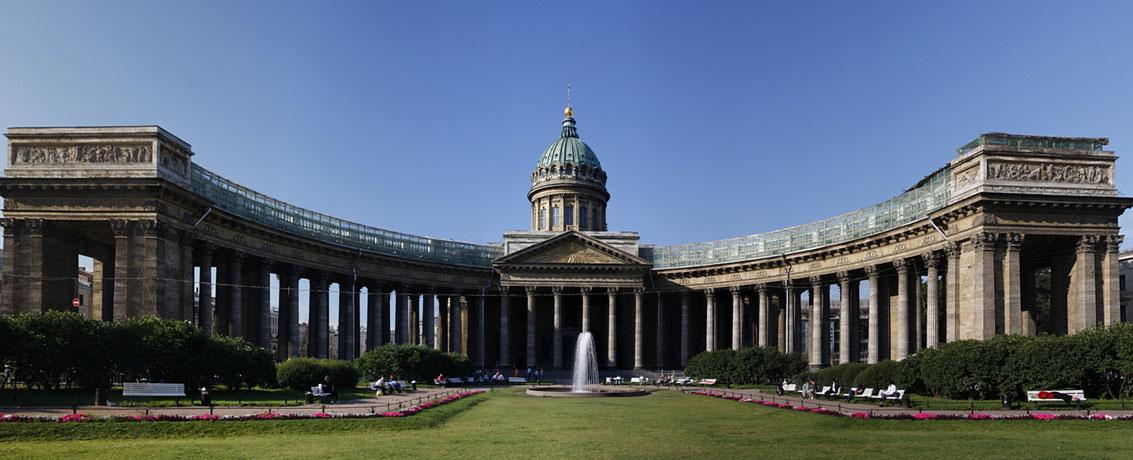 Гостиницы петербурга – герцен отель