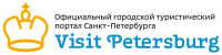 Official City Tourist portal of Saint-Petersburg