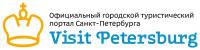 Официальный Городской Туристический портал Санкт-Петербурга